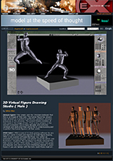 3D Virtual Figure Drawing Studio/Human Anatomy - Review